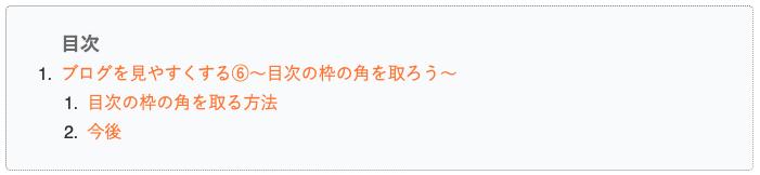 f:id:Riki-Riki:20200306184553p:plain
