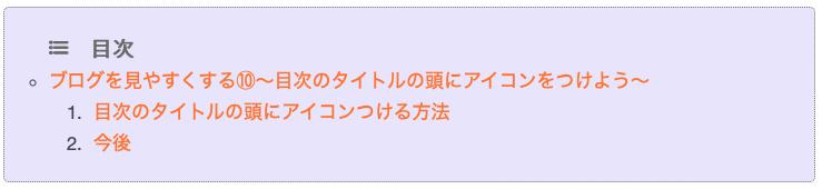 f:id:Riki-Riki:20200308130747p:plain