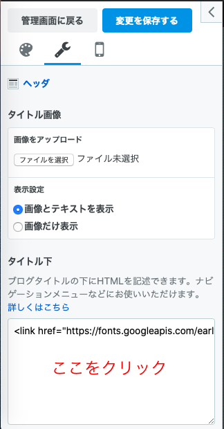 f:id:Riki-Riki:20200319174716p:plain