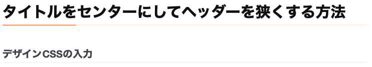 f:id:Riki-Riki:20200322141411p:plain