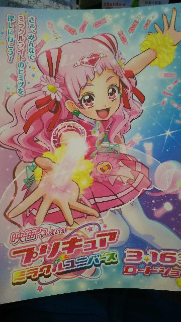 f:id:Rikitosama_make_potato:20181123144237j:image