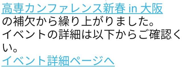 f:id:Rikitosama_make_potato:20181228220814j:image