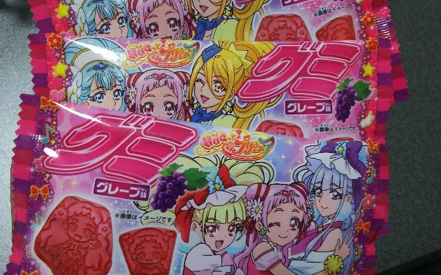 f:id:Rikitosama_make_potato:20181228222704j:image