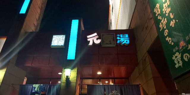 f:id:Rikitosama_make_potato:20191015174143j:image