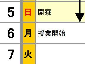 f:id:Rikitosama_make_potato:20200106034504j:image
