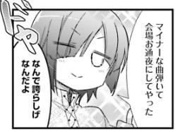f:id:Rikitosama_make_potato:20200421030415p:plain
