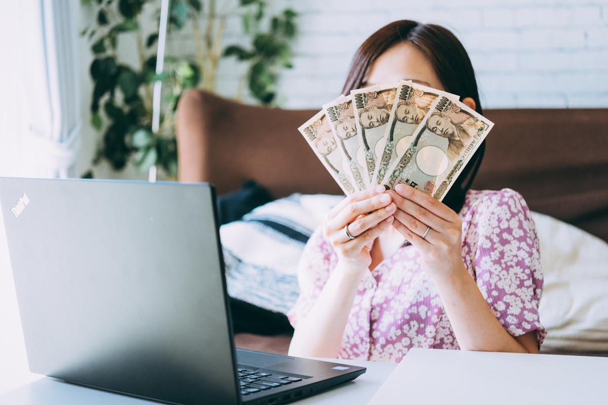 借金の補填