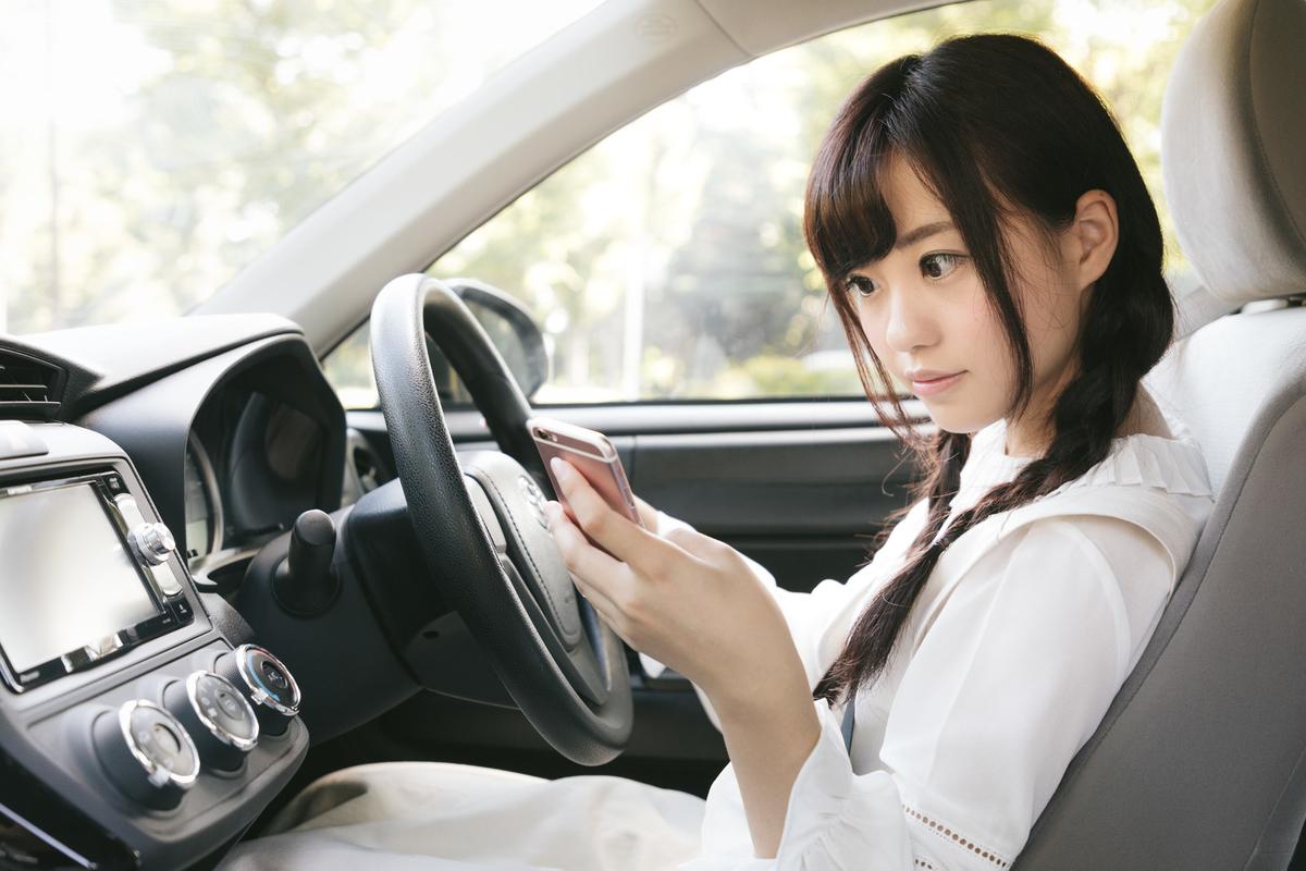 運転 スマートフォン
