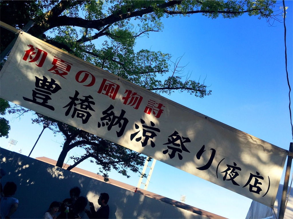 f:id:RikuIshiguro:20170611195903j:image