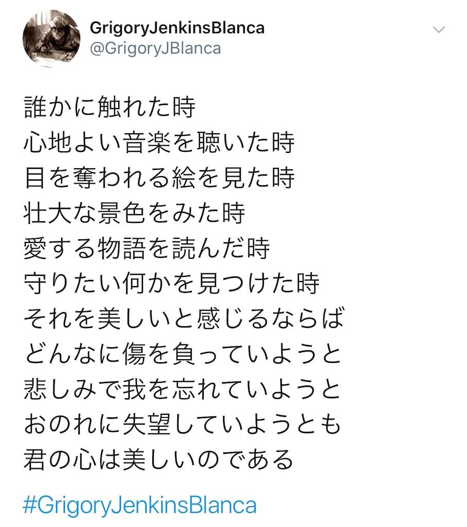 f:id:RikuIshiguro:20180305235931j:image