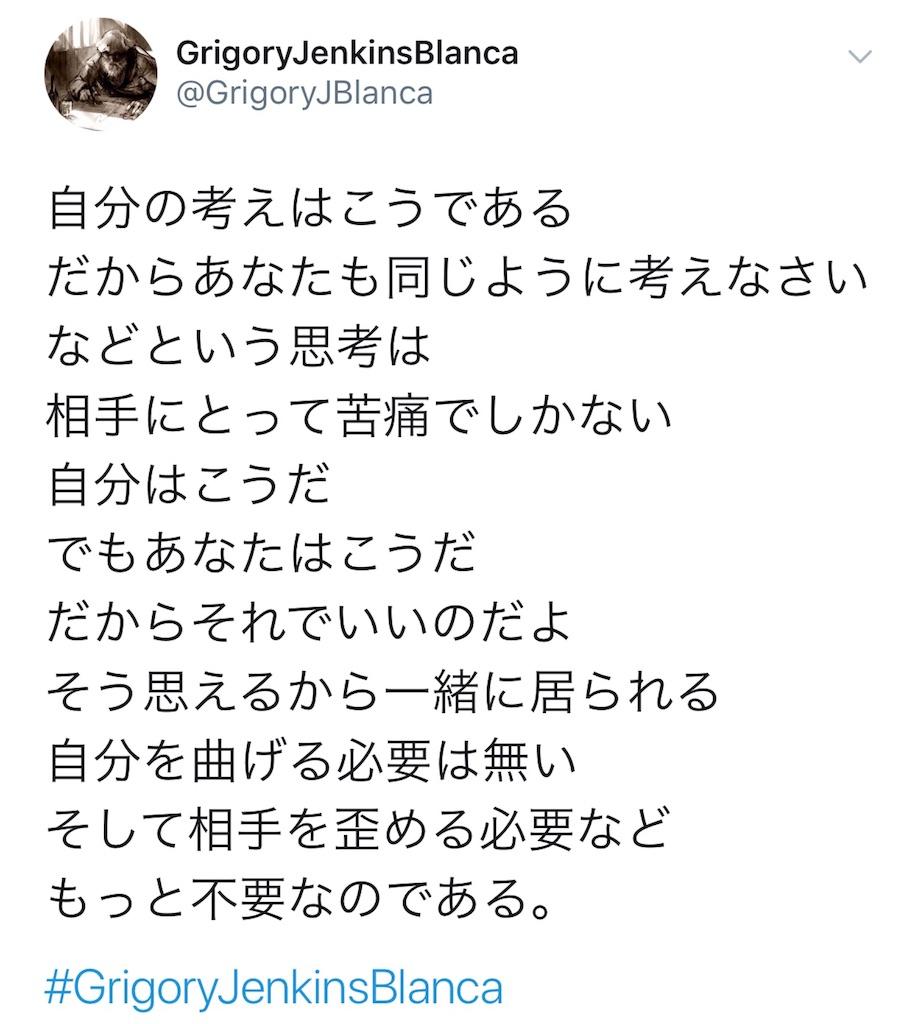 f:id:RikuIshiguro:20180306000016j:image