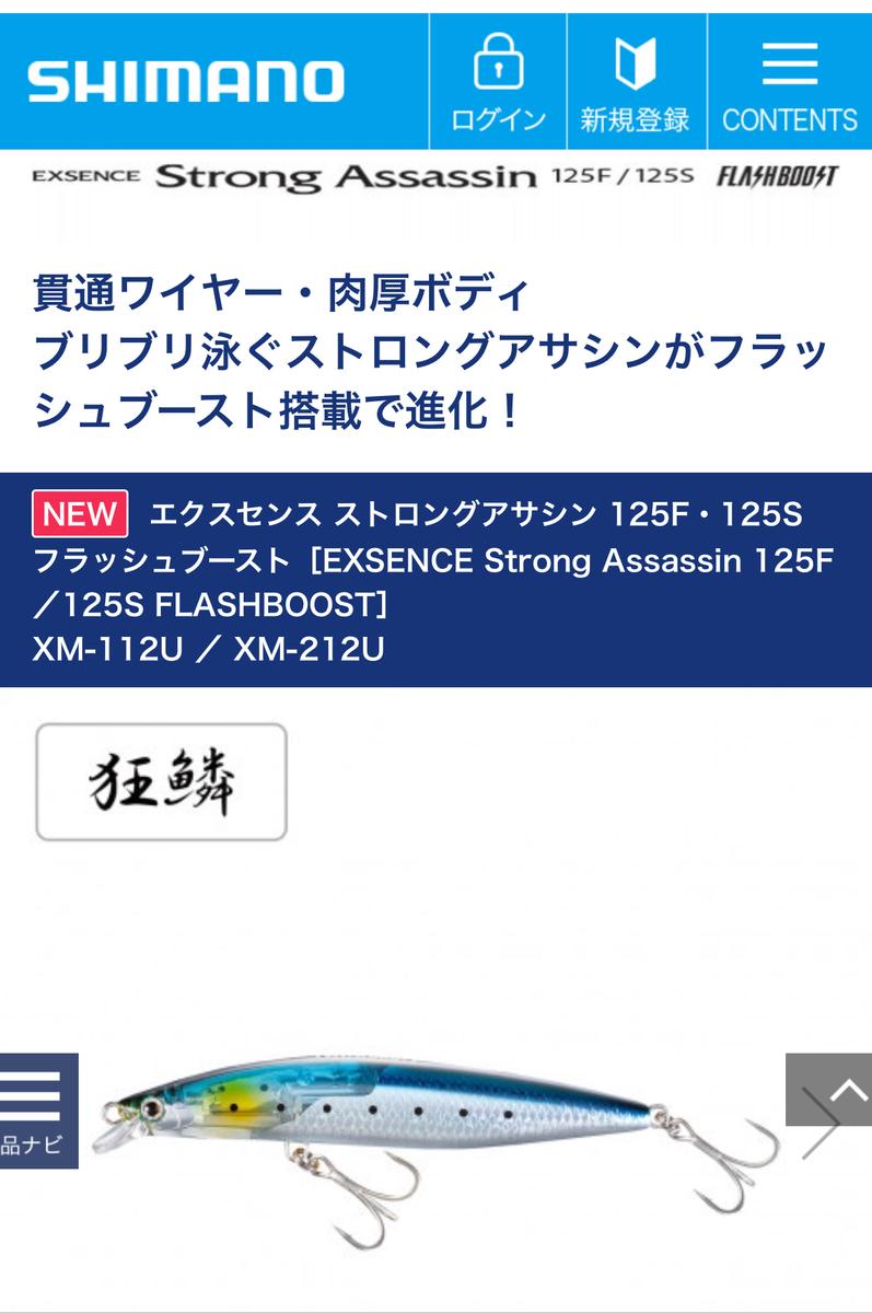f:id:RikuRen:20210201110542j:plain