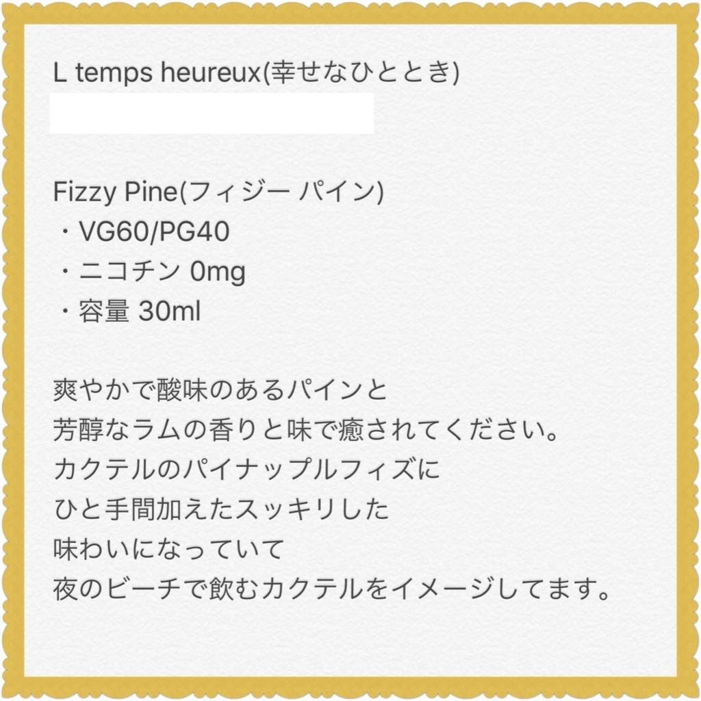 f:id:RileVape:20171104233315j:plain