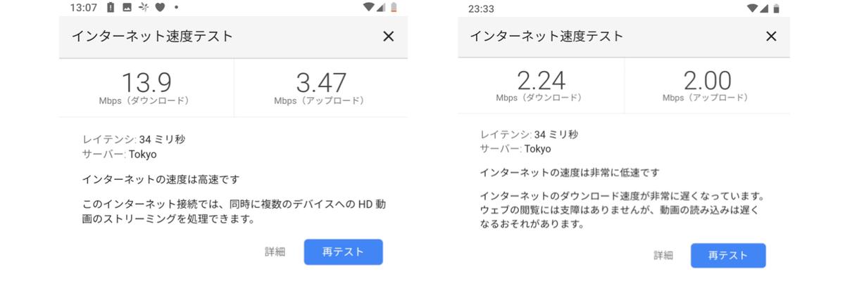 f:id:Rin0089:20190524145942j:plain