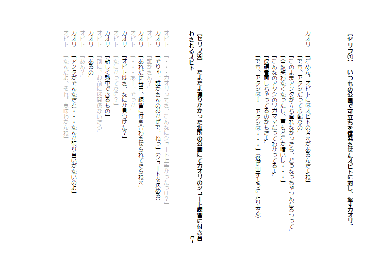 f:id:RinDa_0884:20200519231607p:plain