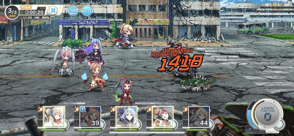 装甲娘の戦闘画面