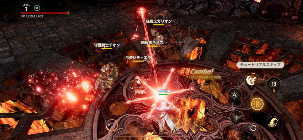 A3:STILL ALIVEのMMORPGモード