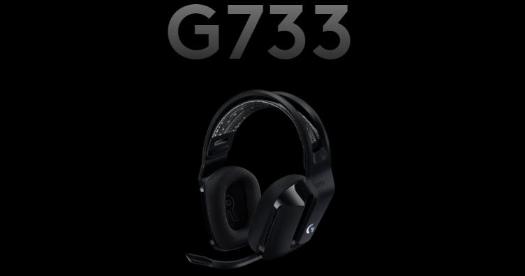 ロジクールのG733をレビューしていく