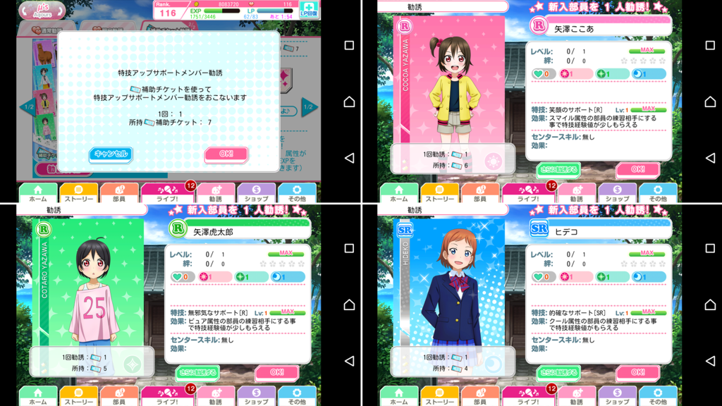 f:id:RinaHayashita:20161026235632p:plain
