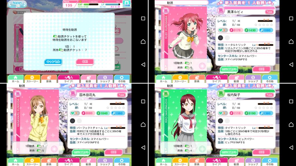 f:id:RinaHayashita:20161204122900p:plain
