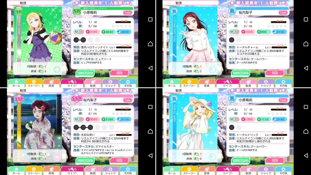 f:id:RinaHayashita:20161204123830p:plain