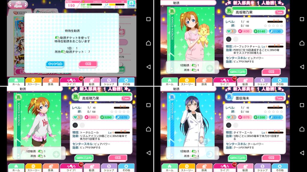 f:id:RinaHayashita:20170101222507p:plain