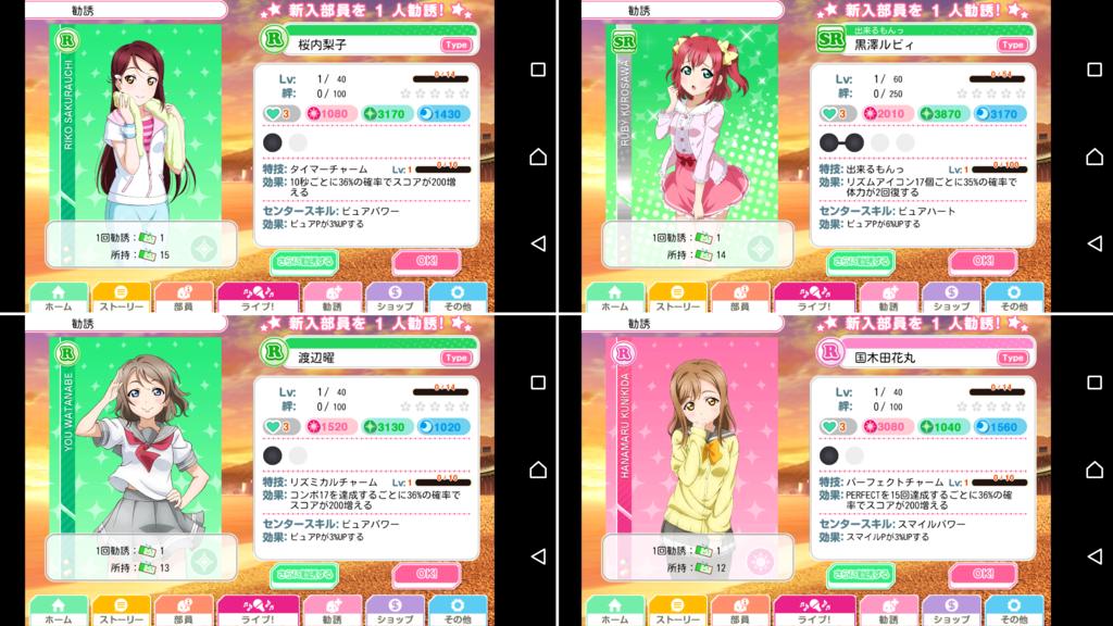 f:id:RinaHayashita:20170306171803p:plain