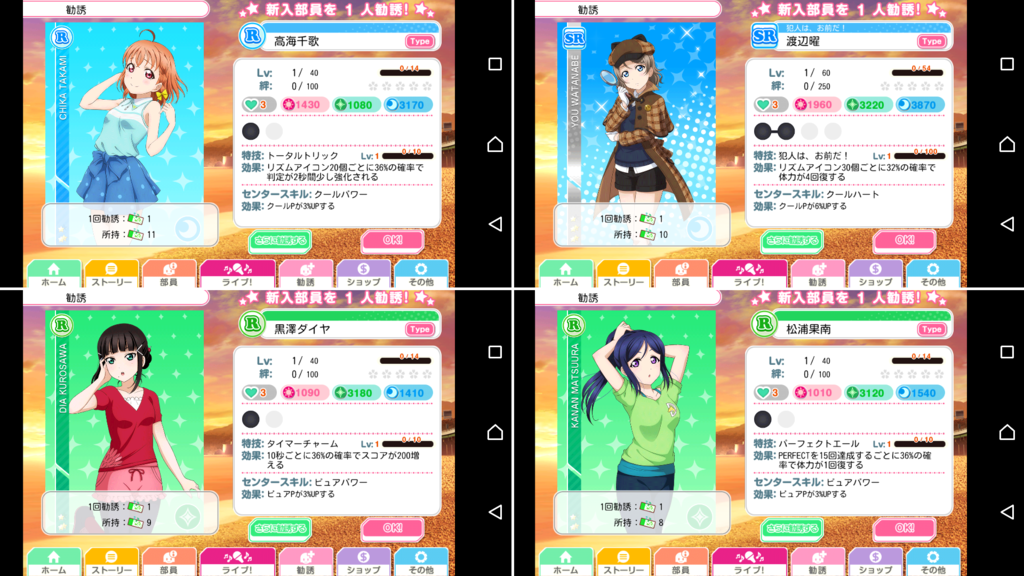 f:id:RinaHayashita:20170306171828p:plain