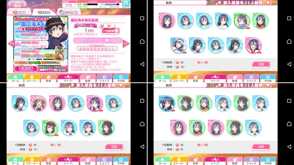 f:id:RinaHayashita:20170322222345p:plain