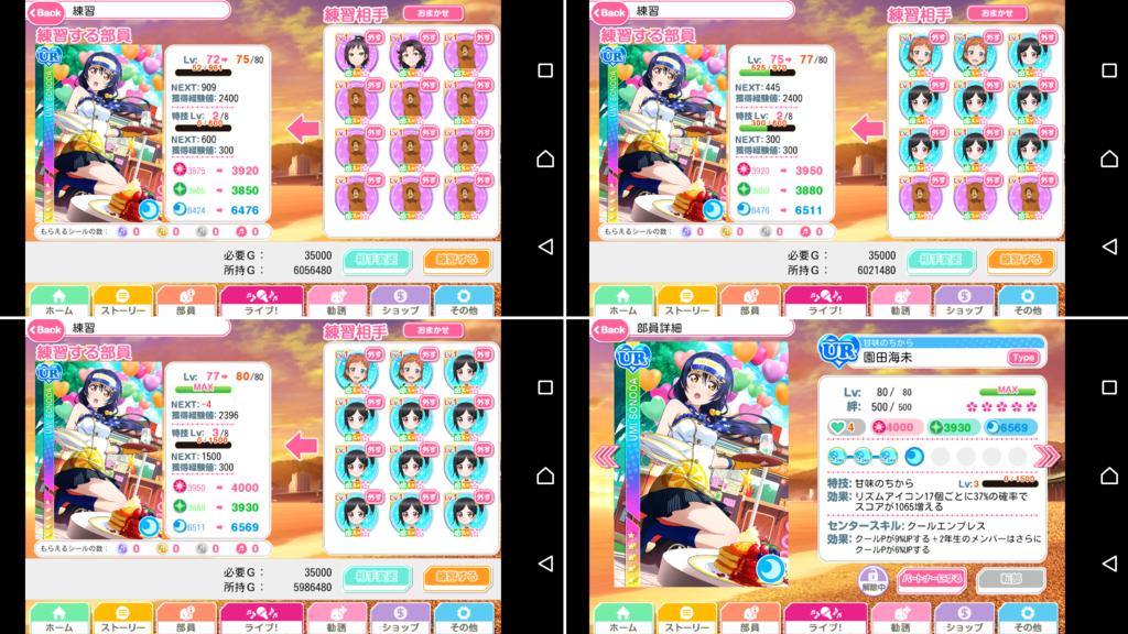 f:id:RinaHayashita:20170322223107p:plain