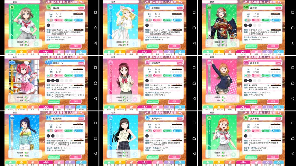 f:id:RinaHayashita:20170324205308p:plain