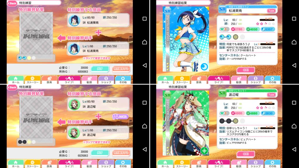 f:id:RinaHayashita:20170324210126p:plain