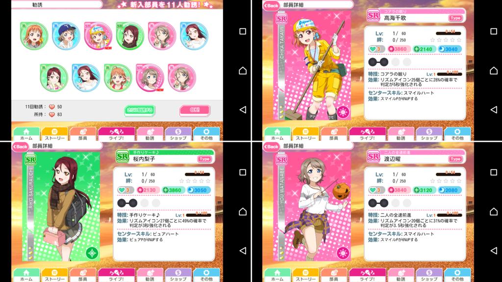 f:id:RinaHayashita:20170408233705p:plain