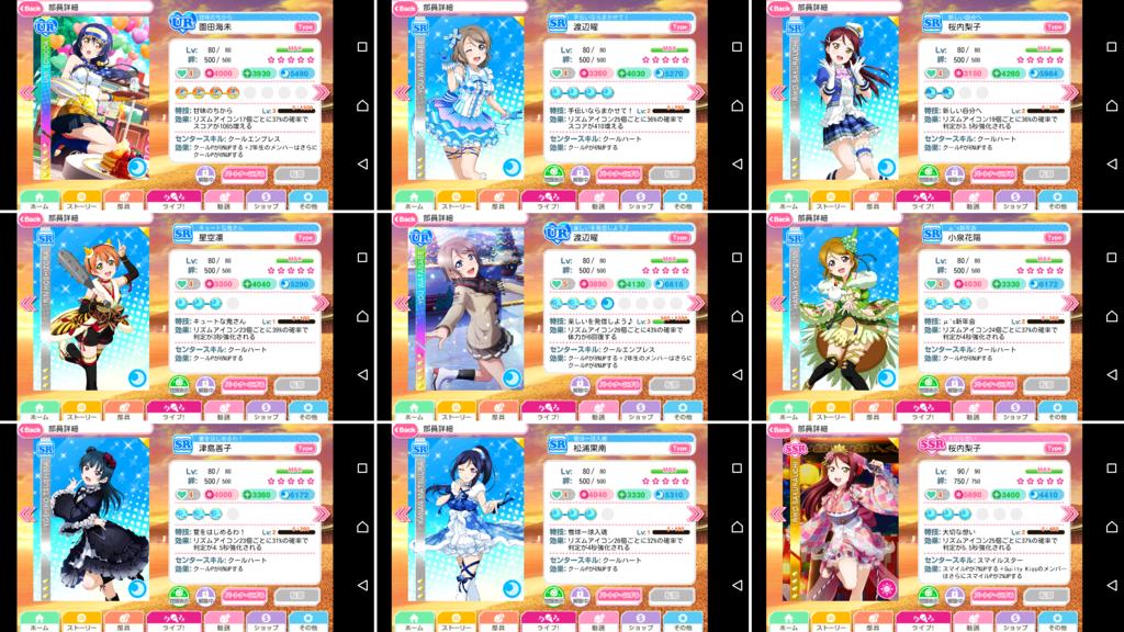 f:id:RinaHayashita:20170416232712p:plain