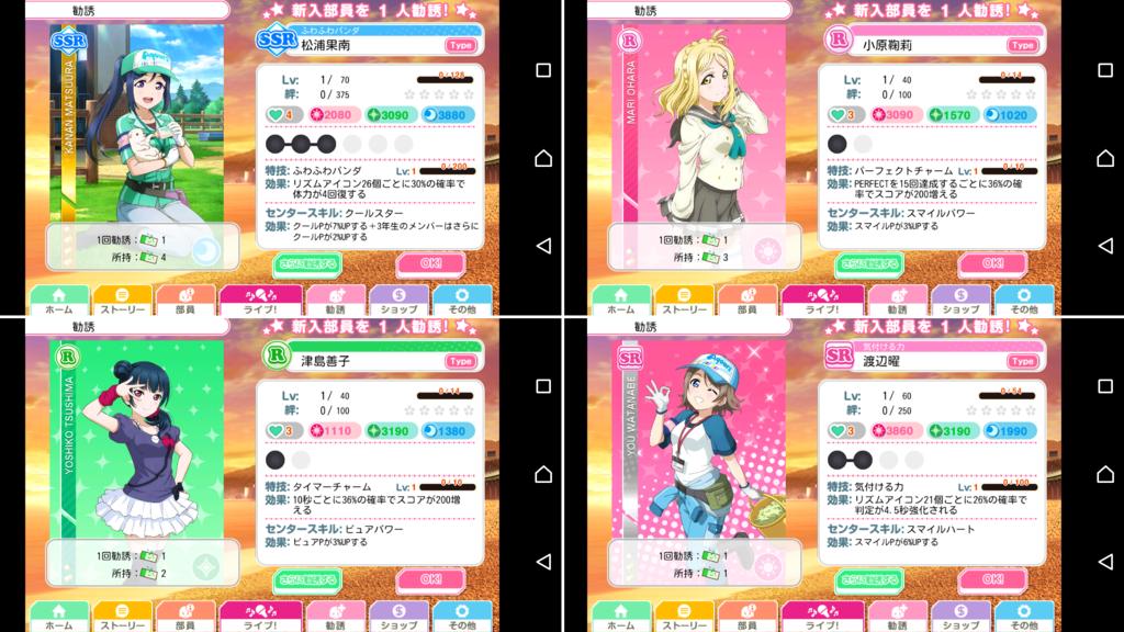 f:id:RinaHayashita:20170417195232p:plain