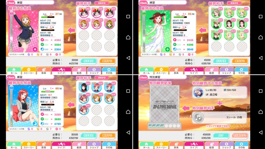 f:id:RinaHayashita:20170429002223p:plain