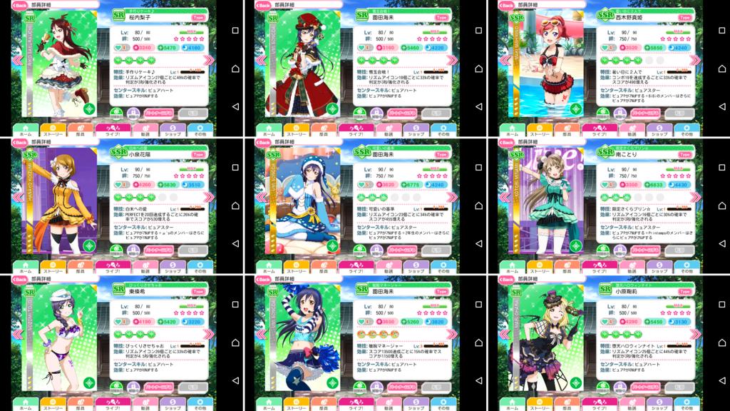 f:id:RinaHayashita:20170531233319p:plain