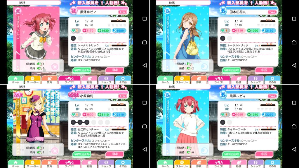 f:id:RinaHayashita:20170603230927p:plain