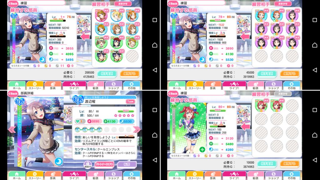 f:id:RinaHayashita:20170618012034p:plain