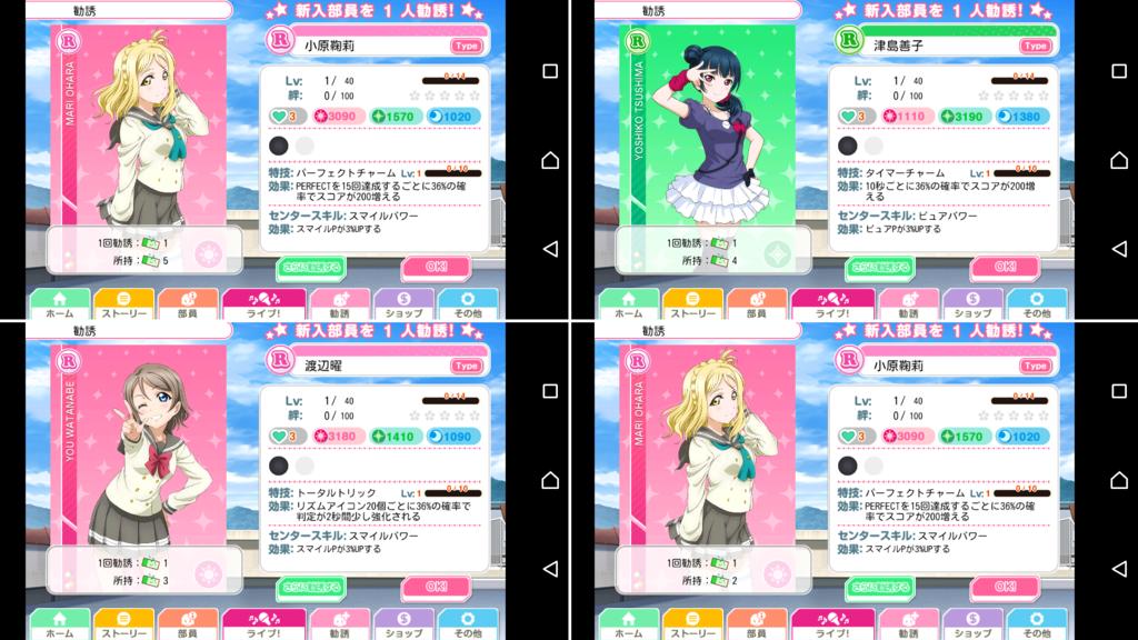 f:id:RinaHayashita:20170620233934p:plain