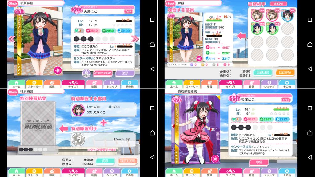 f:id:RinaHayashita:20170722233907p:plain