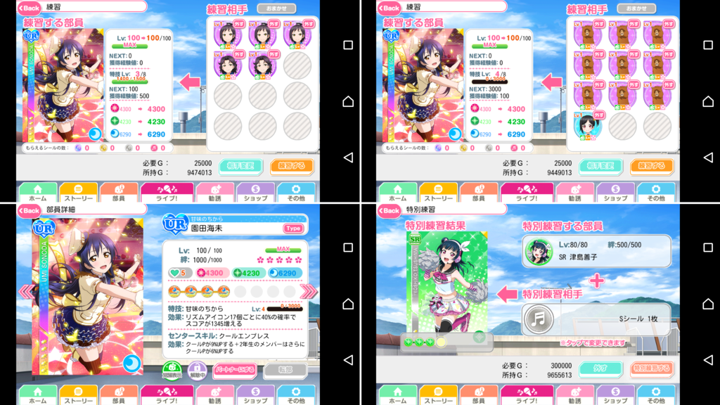 f:id:RinaHayashita:20170802190432p:plain
