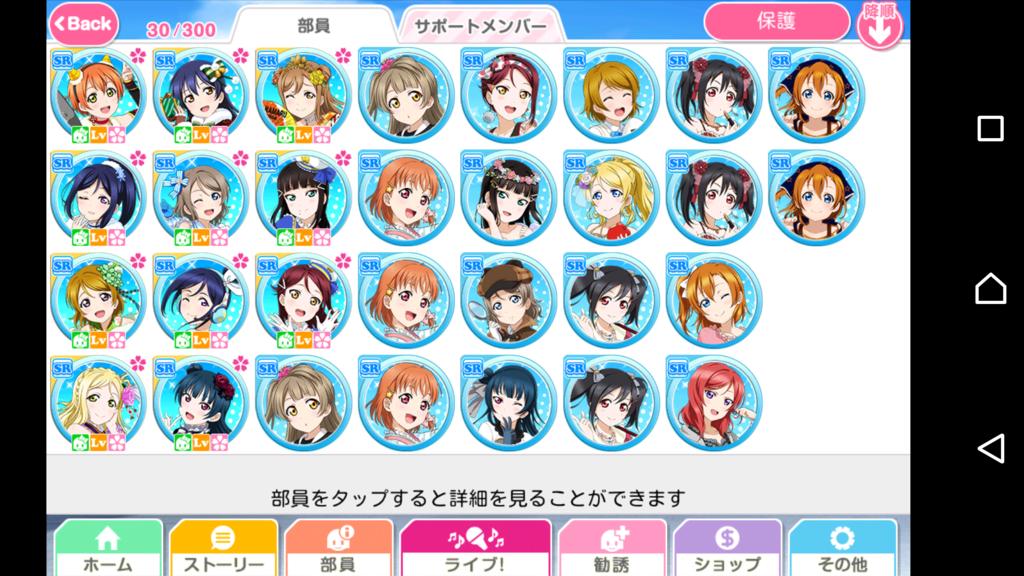f:id:RinaHayashita:20170804232415p:plain