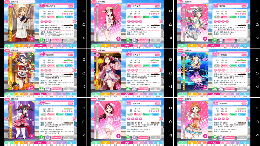f:id:RinaHayashita:20170804232518p:plain
