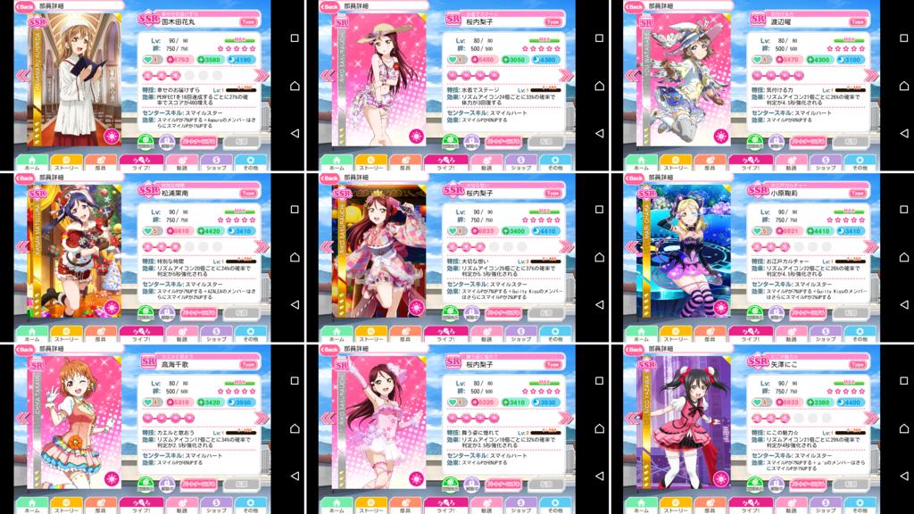 f:id:RinaHayashita:20170804232814p:plain