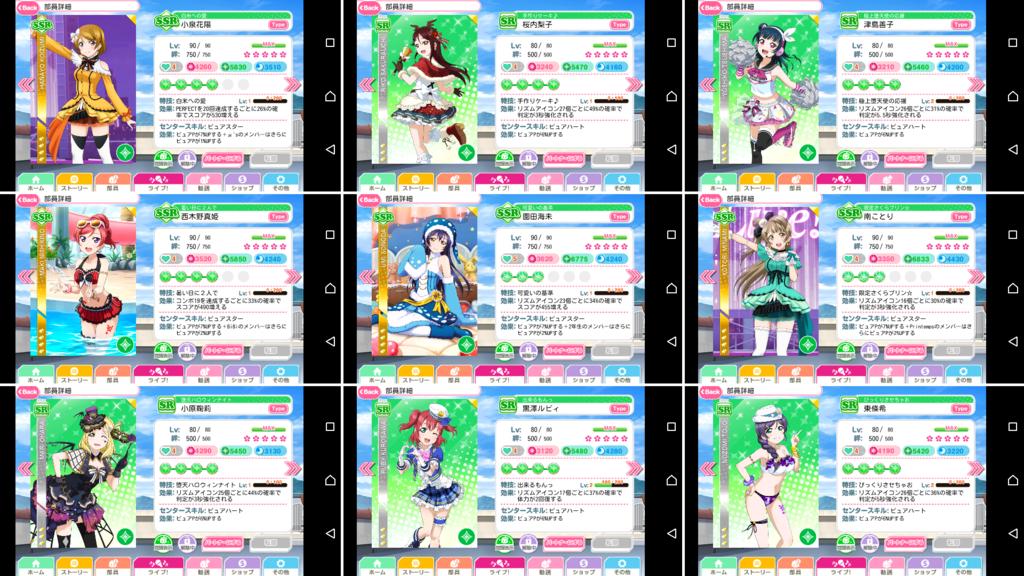 f:id:RinaHayashita:20170804232913p:plain