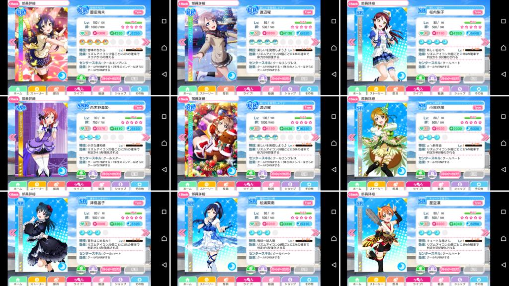 f:id:RinaHayashita:20170804232959p:plain