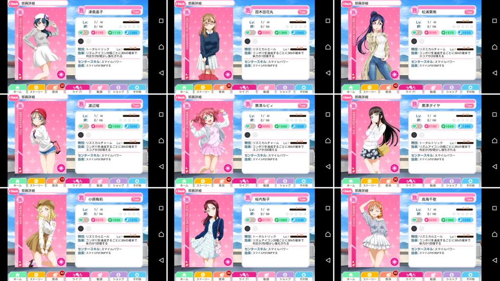 f:id:RinaHayashita:20170813234517p:plain