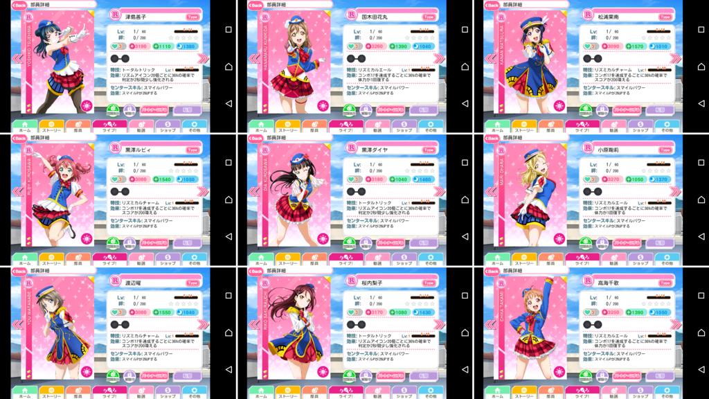 f:id:RinaHayashita:20170813234541p:plain