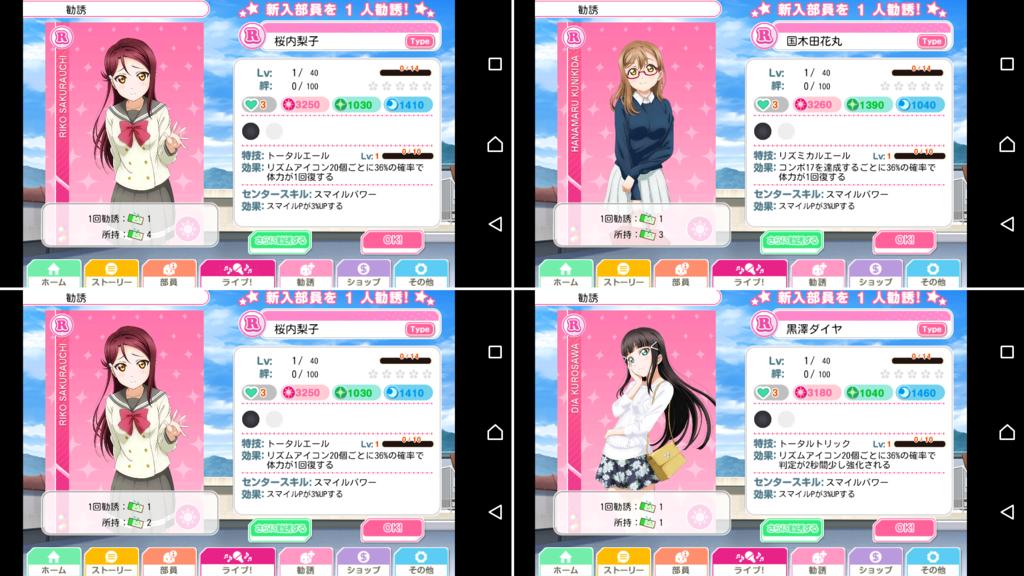 f:id:RinaHayashita:20170815232801p:plain